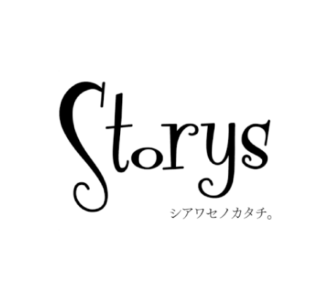 ストーリーズ