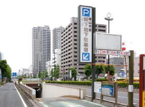 岡山市営城下地下駐車場